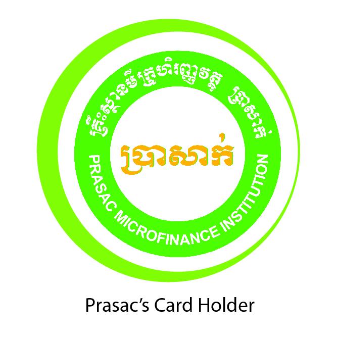 prasac