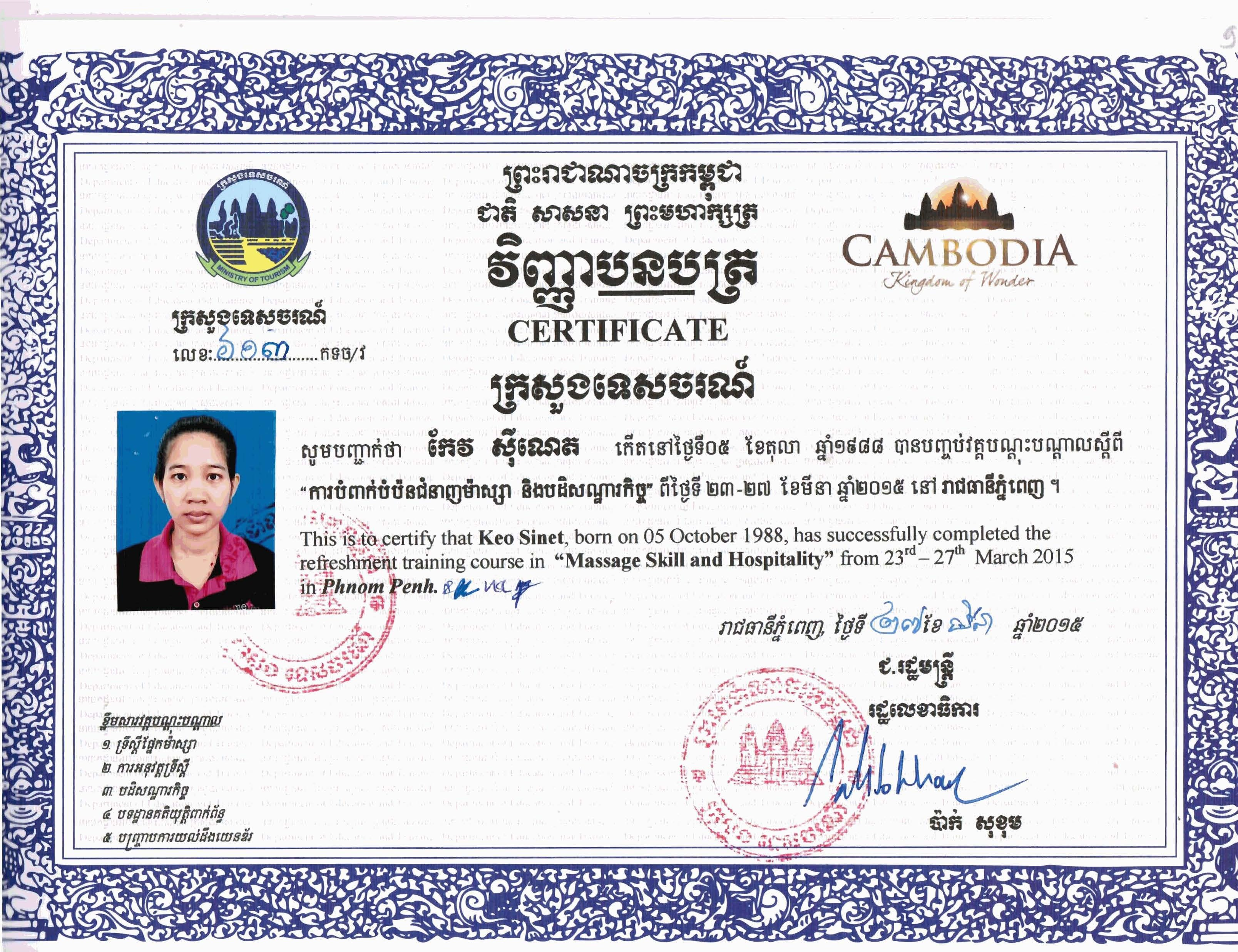Ministry of Tourism - Certificate of Massage Skill and Hospitality- Ms. Keo Sinet